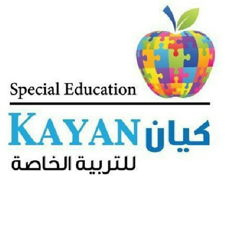 Kayan Special Education
