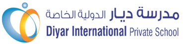 Diyar International Private School - Fujairah